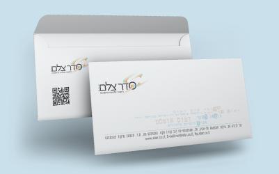 מוצרי דפוס - הדפסת מעטפות